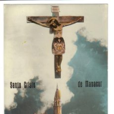 Postales: MALLORCA - SANTO CRISTO DE MANACOR - FOTO J. VENY. Lote 26477088