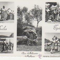 Postales: MALLORCA.BAILES TIPICOS.OLIVO MILENARIO. MAS POSTALES Y COLECCIONISMO EN RASTRILLOPORTOBELLO. Lote 22119818