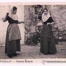 Postales: Nº 23 SANCELLAS PAYESAS BAILANDO FOTO MASCARO MARIA DE LA SALUD. Lote 25643317