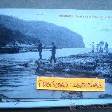 Postales: POSTAL ANTIGUA MALLORCA. ANDRAITX. DETALLE DE LA PLAYA DE CAMP DE MAR.. Lote 26347227