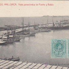 Postales: PALMA DE MALLORCA (BALEARES): VISTA PANORAMICA DE PUERTO Y BAHIA. POSTAL 7148 FOT. THOMAS CIRCULADA.. Lote 27586838