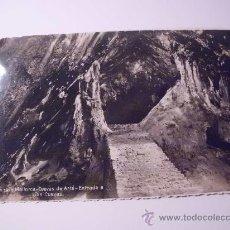 Postales: POSTAL DE MALLORCA CUEVAS DE ARTÁ, ENTRADA A LA CUEVA 19, UNIÓN POSTAL, S/C. POSTAL 1057. Lote 27860580