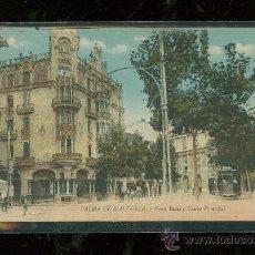 Postales: TARJETA POSTAL DE PALMA DE MALLORCA. GRAN HOTEL Y TEATRO PRINCIPAL. . Lote 28559342