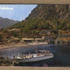 Postales: POSTAL LA CALOBRA. SA CALOBRA.FOTO CASA PLANAS. NUEVA.. Lote 30077540