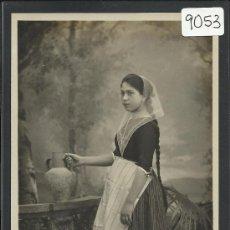 Postales: MALLORCA - ANTIGUO TRAJE CAMPESINO - CASA TRUYOL - FOTOGRAFICA -(9053). Lote 30527496