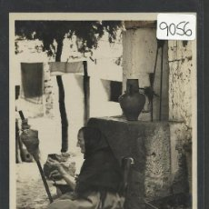 Postales: MALLORCA - CAMPESINA - CASA TRUYOL - FOTOGRAFICA -(9056). Lote 30527560
