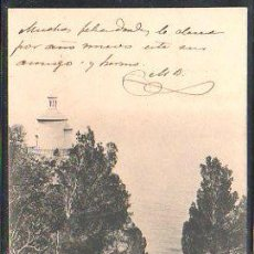 Postales: TARJETA POSTAL DE VALLDEMOSA - CAPILLA DE REIMUNDO LULIO EN MIRAMAR. 3. POSESION DEL ARCHIDUQUE.. Lote 33976506