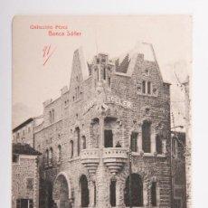 Postales: POSTAL DEL BANCO DE SOLLER, COLECCION PEREZ, FOTOGRAFIA EN BLANCO Y NEGRO. Lote 34536686