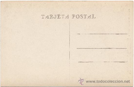 Postales: PALMA DE MALLORCA.- CLAUSTROS DE LA IGLESIA DE SAN FRANCISCO. - Foto 2 - 35119422