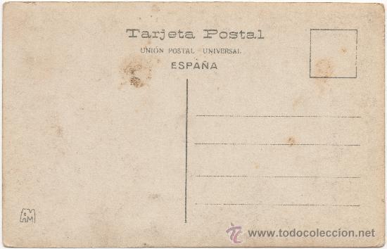 Postales: PALMA DE MALLORCA.- CATEDRAL (INTERIOR). - Foto 2 - 35119935