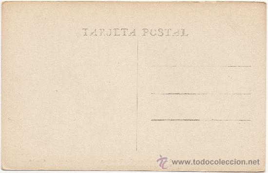 Postales: PALMA DE MALLORCA.- PATIO DE LA IGLESIA DE SAN FRANCISCO. - Foto 2 - 35120998