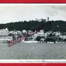 Postales: POSTAL MALLORCA, PALMA, EL TERRENO Y CASTILLO BELLVER, P77623. Lote 37530544