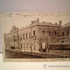 Postales: MAHON.-CUARTEL DE SANTIAGO J.PONS EDITOR FECHADA 1939. Lote 37551579