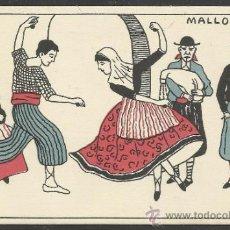 Postales: MALLORCA - DIBUJOS - D.M - (16.165). Lote 37570768