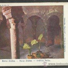 Postales: BAÑOS ARABES - SERIE 1ª Nº 8 - COL· REGIONAL - REVERSO SIN DIVIDIR (16.250). Lote 37608371