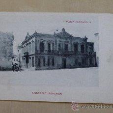 Postales: POSTAL. CIUDADELA (MENORCA). PLAZA ALFONSO III. MOLL Y MARQUÉS.. Lote 38098605