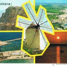 Cartes Postales: FORMENTERA EXCLUSIVAS DIMAR. Lote 40701016