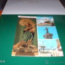 Postales: POSTAL DE MONTE TORO (MENORCA). AÑOS 80. Lote 40974505