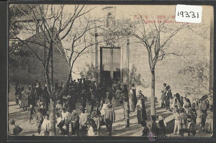 INCA - ATV 3858 - IGLESIA DE SANTO DOMINGO- (19331) (Postales - España - Baleares Antigua (hasta 1939))