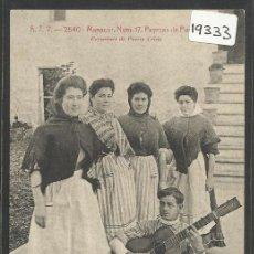 Postales: MANACOR - ATV 2540 - PAYESAS DEL PUERTO DE CRISTO - (19333). Lote 41573947