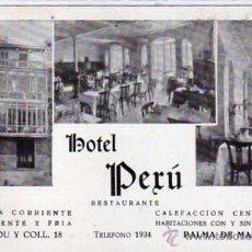 Postales: HOTEL PERU. RESTAURANTE, PALMA DE MALLORCA. SIN CIRCULAR.. Lote 42192498