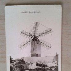 Postales: ANTIGUA POSTAL MENORCA. MAHÓN. MOLINO DE VIENTO. . Lote 42207314