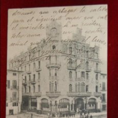 Postales: ANTIGUA POSTAL DE PALMA DE MALLORCA. GRAN HOTEL. CIRCULADA. Lote 42873082