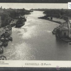 Postales: CIUDADELA - EL PUERTO - FOTO HERNANDO - (21826). Lote 43190266