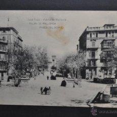 Postales: ANTIGUA POSTAL DE PALMA DE MALLORCA. PASEO DEL BORNE. FOTPIA. HAUSER Y MENET. SIN CIRCULAR. Lote 43940842