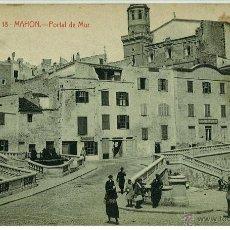 Postales: POSTAL MAHON (MAO) PORTAL DE MUR SIN CIRCULAR EDITORIAL BTUDURI. Lote 45031014
