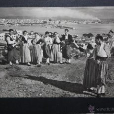 Postales: ANTIGUA FOTO POSTAL DE PALMA DE MALLORCA. DANZAS TÍPICAS DE LA BONANOVA. FOT. CASA PLANAS. CIRCULADA. Lote 45509000