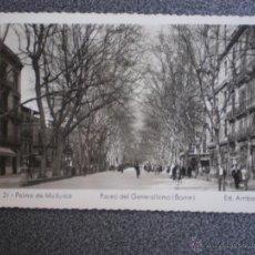 Postales: BALEARES PALMA DE MALLORCA PASEO DEL GENERALÍSIMO POSTAL FOTOGRÁFICA ANTIGUA. Lote 45670700