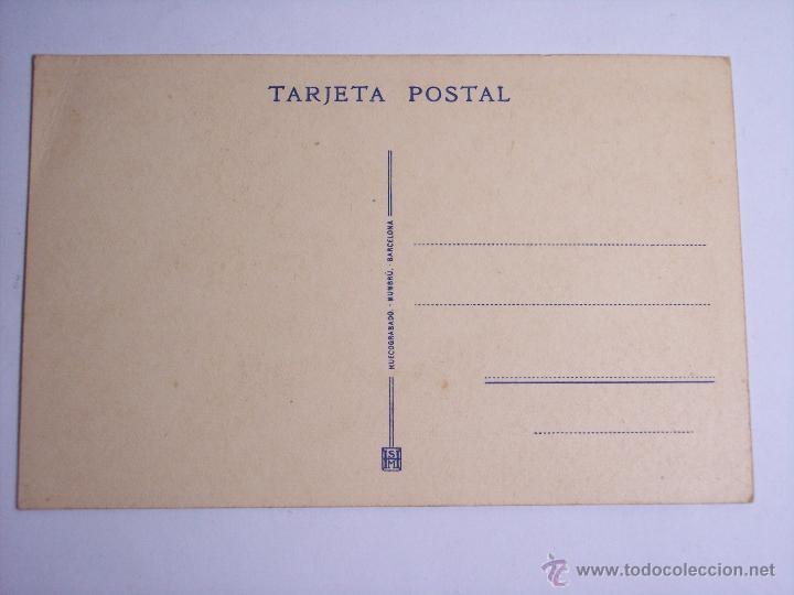 Postales: MALLORCA ( SANTUARIO DE NUESTRA SEÑORA DE LLUCH) ALTAR DEL CAMERÍN Y NICHO DE LA VIRGEN - Foto 2 - 46024058