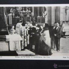 Postales: ANTIGUA FOTO POSTAL DE MALLORCA. MUSEO DE LA LONJA, EL CASAMIENTO. FOTO TRUYOL. SIN CIRCULAR. Lote 46050885