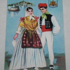 Postales: BONITA POSTAL ANTIGUA - IBIZA - POSTALES CEME MADRID. Lote 46319932