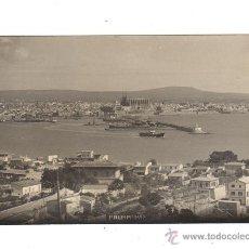 Postales: POSTAL FOTOGRÁFICA. PALMA DE MALLORCA. BALEARES. SIN CIRCULAR. . Lote 46445224