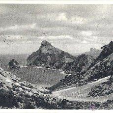 Postales: PALMA DE MALLORCA. EL COLOMER. CIRCULADA. OCT 47?. Lote 47264008