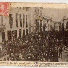 Postales: MAHON. BANDERA DE COMBATE REGALADA AL CARDENAL CISNEROS. SALIDA DE LA COMITIVA. CIRCULADA.. Lote 277614328