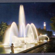 Postales: ZARAGOZA. PARQUE PRIMO DE RIVERA. ASPECTO NOCTURNO. Lote 47592010