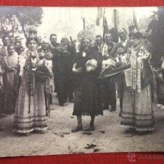 Postales: LAS ÁGUILAS. POLLENSA (MALLORCA). POSTAL FOTOGRÁFICA. COLECCIÓN BESTARD, 96. . Lote 48400910
