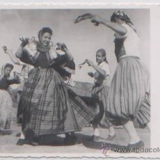 Postales: POSTAL MALLORCA BAILES TRAJES TIPICOS DANZAS ED. FOTO BALEAR BALEARES. Lote 48428720