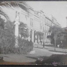 Postales: (28524)POSTAL SIN CIRCULAR,CALLE PALACIO,MALLORCA,BALEARES,BALEARES,CONSERVACION,VER FOTOS. Lote 48767604