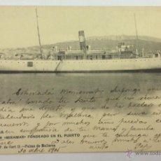 Postales: VAPOR MIRAMAR FONDEANDO EL PUERTO. CIRCULADA 1905. REVERSO SIN DIVIDIR.. Lote 48805531
