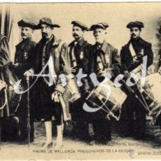Postales: MAGNIFICA POSTAL - PALMA DE MALLORCA - PREGONEROS DE LA CIUDAD . Lote 49603729