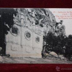 Postales: ANTIGUA POSTAL DEL SANTUARIO DE NTRA. SRA. DE LLUCH. MALLORCA. ROSARIO MONUMENTAL. FOTPIA. THOMAS. Lote 49934287