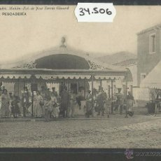 Postales: MAO - MAHON - PESCADERIA - FOT· JOSE TERRES - (34506). Lote 50807320