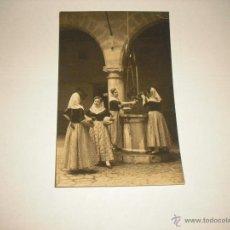 Postales: MALLORCA, PALMA 2185 . BELLEZAS MALLORQUINAS EN EL PATIO DE CASA OLIVER . CIRCULADA. Lote 51155767