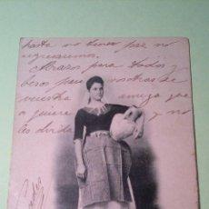 Postales: PAGESA - PALMA DE MALLORCA - FOTO JOSÉ TOUS -. Lote 51453627
