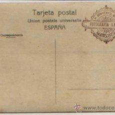 Postales: SERIE 7 POSTALES FOTOGRAFICAS SEMINARIO VIEJO PALMA DE MALLORCA ED. FOTO SANSO MANACOR. Lote 51540672