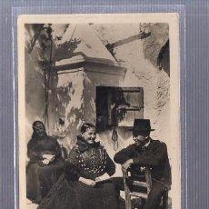 Postales: TARJETA POSTAL DE IBIZA - CORTEJO CAMPESINO. 13. FOTO VIÑETS. Lote 51727204